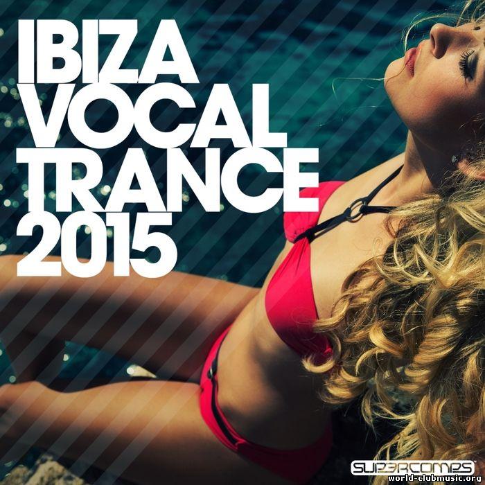 ibiza trance club: